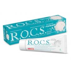 """R.O.C.S. """"Активный кальций"""" Паста зубная  (74 гр)"""