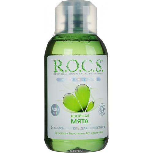"R.O.C.S.  Remineralizing Oral Care Systems  Ополаскиватель для полости рта ""Двойная мята"" (400 мл)"