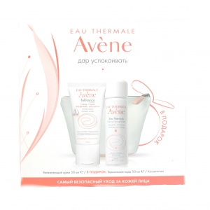 Avene НАБОР Tolerance Крем для гиперреактивной кожи сухого типа (50 мл) + Т.В. (50 мл) + косметичка