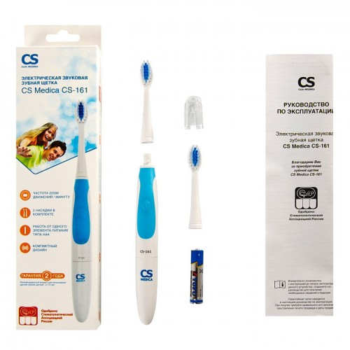 CS Medica CS-161 Электрическая звуковая зубная щетка