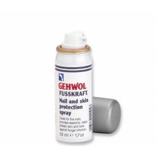 Gehwol Fusskraft защитный спрей для ногтей и кожи (50 мл)