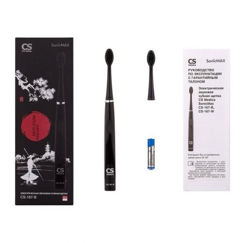 CS Medica CS-167-B Электрическая звуковая зубная щетка(Black)