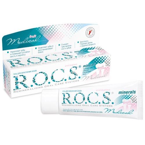 R.O.C.S. Medical Гель реминерализующий фруктовый (45 гр)