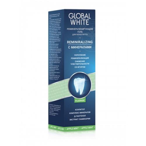 Global White Гель реминерализирующий  (40 мл)