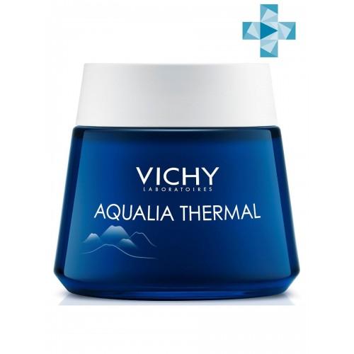Vichy Aqualia Thermal - Ночной спа-уход (75мл)