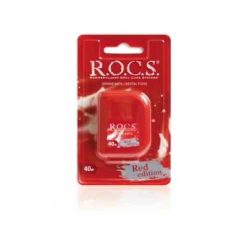 R.O.C.S. Зубная нить  RED EDITION / ROCS
