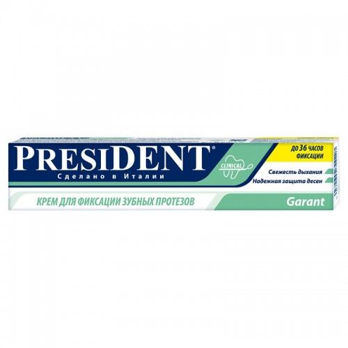 President Garant Крем для фиксации протезов  (50 гр)