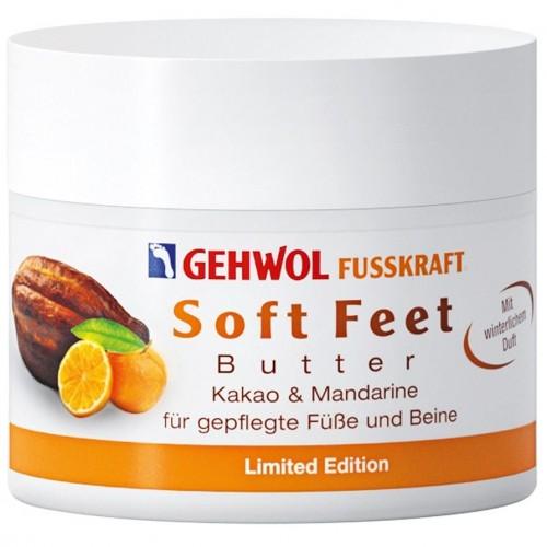 "Gehwol Soft Feet(1*13003)-Крем-баттер ""Какао и Мандарин"" (50 мл)"