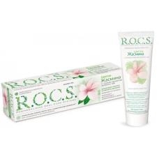 "R.O.C.S.  ""Цветок Жасмина"" Паста зубная (74 гр)"