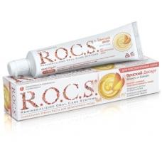 """R.O.C.S.  """"Манго и Банан"""" Паста зубная для чувствительных зубов (74 гр)"""