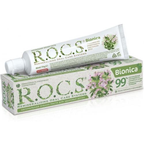 R.O.C.S. Bionica Натуральная зубная паста для всей семьи (74 гр)