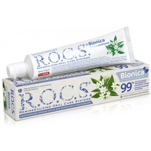 R.O.C.S.  Bionica Натуральная отбеливающая зубная паста (74 гр)