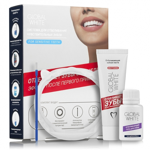 Global White Система отбеливающая для зубов