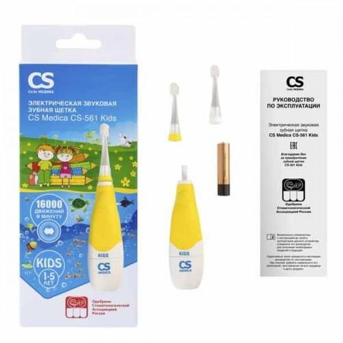 CS Medica CS-561 Kids Электрическая звуковая зубная щетка (от 1-5 лет)