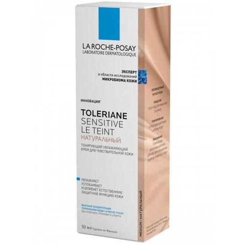 La Roche-Posay Toleriane Sensitive Le Teint (Натуральный) - Тонирующий увлажняющий крем (50мл)