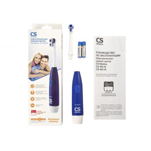CS Medica CS-465-W Электрическая зубная щетка