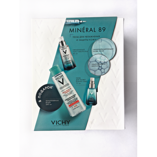 Vichy Mineral 89 - НАБОР