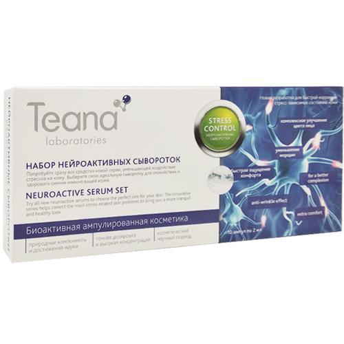 TEANA Stress Control - Набор нейроактиных сывороток