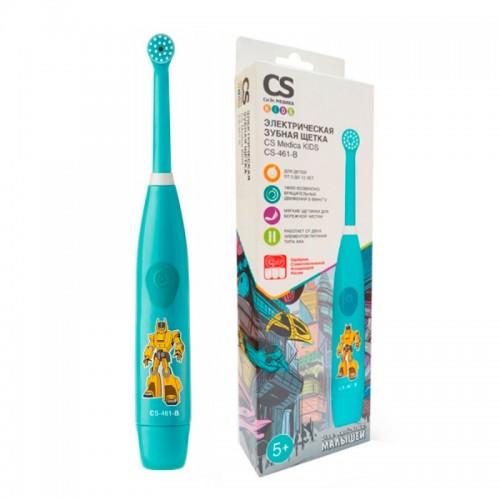 CS Medica KIDS CS-461-G Электрическая зубная щетка (от 5 до 12 лет)