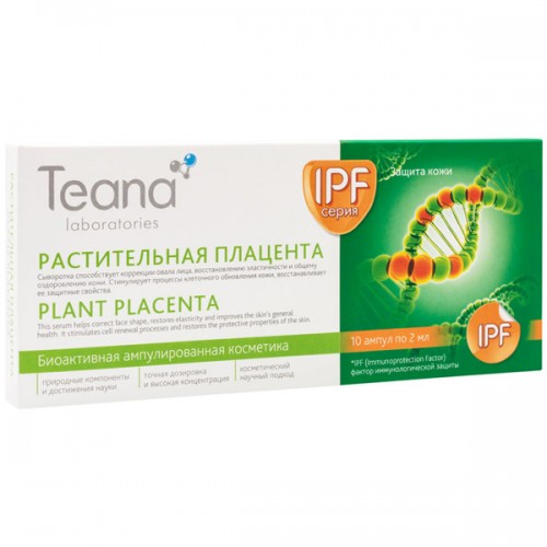 TEANA - Растительная плацента