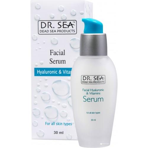 Dr. Sea Сыворотка с гиалуроновой кислотой интенсивно увлажняющая (30 мл)