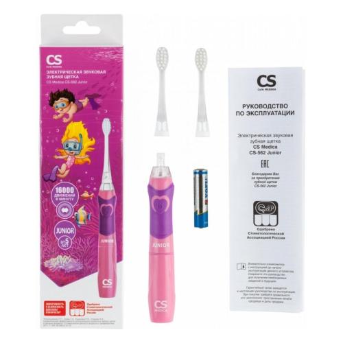CS Medica CS-562 Junior Электрическая звуковая зубная щетка (от 5 лет)