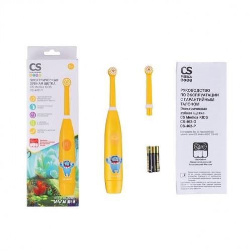 CS Medica KIDS CS-462-G Электрическая зубная щетка (от 5 до 12 лет)