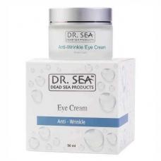 Dr. Sea Крем разглаживающий для зоны вокруг глаз (50 мл)