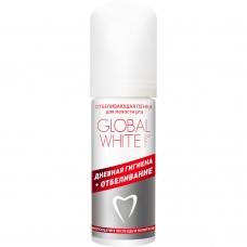 Global White Пенка отбеливающая для полости рта (50 мл)