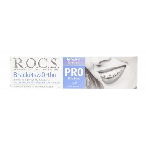 R.O.C.S. PRO BRACKETS - Ortho (135 гр)